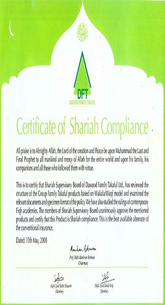 dftl-sharia compliance certificate group